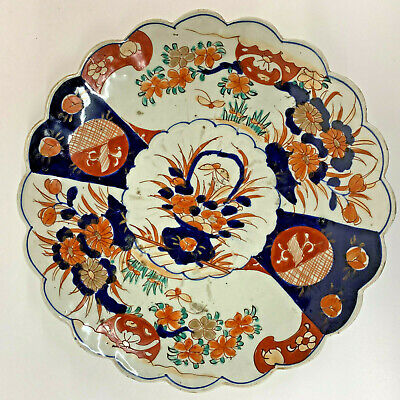 Antique HAND PAINTED JAPANESE PORCELAIN IMARI Wall Plaque Plate Charger 30cm
