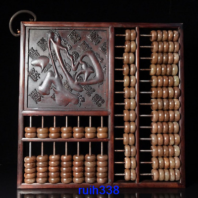 "14.2"" Collection Asia China old antique Rosewood carving Fuwen Jade Bead Abacus"