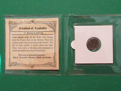 1847 (c) Kingdom of Cambodia 1/2 Fuang coin  Bronze   Hamsa Bird  NICE lot 11