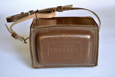 Case from Russian Soviet USSR stereo camera SPUTNIK
