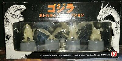 Godzilla figure Bottle Cap  Limited Edition THEATER ONLY glow in the dark