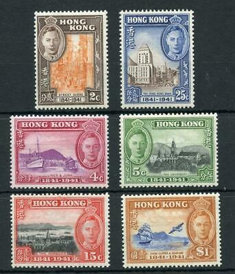 Hong Kong 1941 Centenary set fine MVLH SG163/8 cat £90