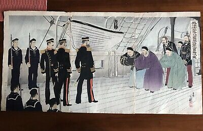Antique Japanese Woodblock Print Toshihide Migata Triptych