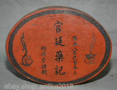 "10.4"" Old China Wood Red Lacquerware Dynasty Palace 2 Dragon Flower Medicine Box"