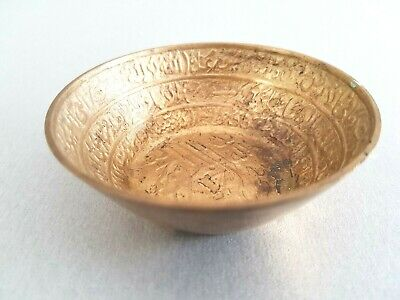 Antique Copper Bowl Islamic Calligraphy Alkursy Verse Inside Cup Very Unique