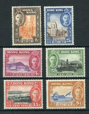 Hong Kong 1941 Centenary set fine MM SG163/8 cat £90