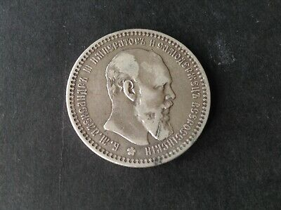 1893 At Russia Rouble
