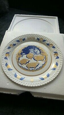 """VINTAGE The Ninth Spode Christmas Plate 1978  8"""" Diameter. BOXED!"""