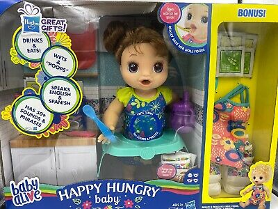 Baby Alive Happy Hungry Baby Brown Straight Hair Doll Eats Poops Talks w/ BONUS