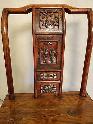 Antique Carved  Chinese Lady's Chair High Back  Wooden Decorated