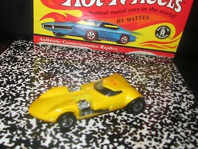 Hot Wheels Yellow Twin Mill Vintage Collection Promo Mail Away NIP