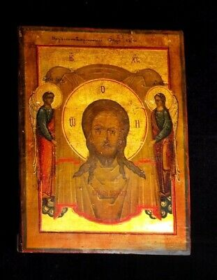 Antique Hand painted Icon Jesus Holy Face 19 th. century