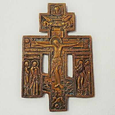 Antique 19th Century Imperial Russian Brass Orthodox Icon Crucifix Cross.