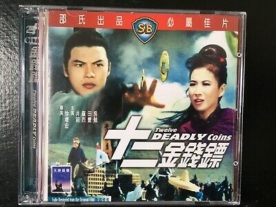 VCD Celestial Shaw Brothers : 12 Deadly Coins