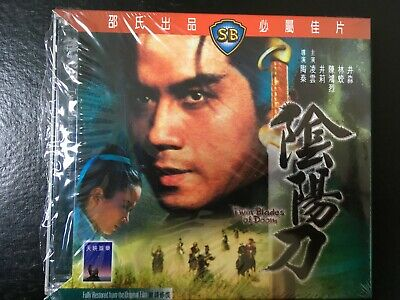 VCD Celestial Shaw Brothers : Twin Blades of Doom