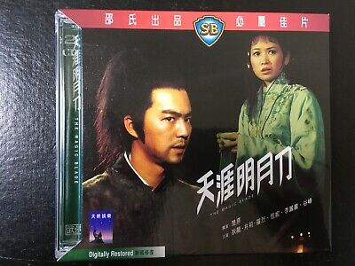 VCD Celestial Shaw Brothers : The Magic Blade