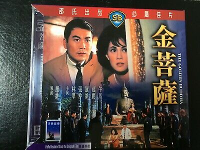 VCD Celestial Shaw Brothers : The Golden Buddha