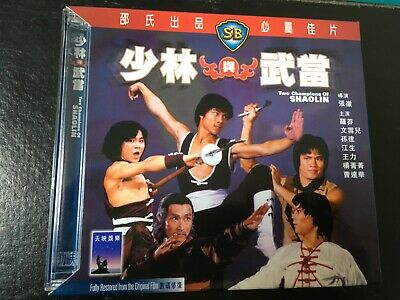VCD Celestial Shaw Brothers : The Champions of Shaolin