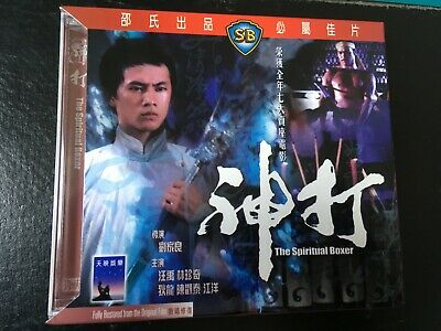 VCD Celestial Shaw Brothers : The Spiritual Boxer