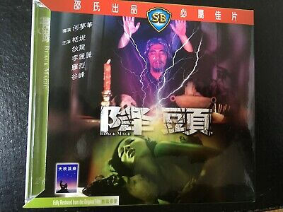 VCD Celestial Shaw Brothers : Black Magic