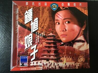 VCD Celestial Shaw Brothers : The Lady Hermit