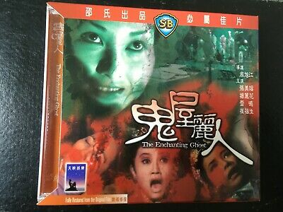 VCD Celestial Shaw Brothers : The Enchanting Ghost