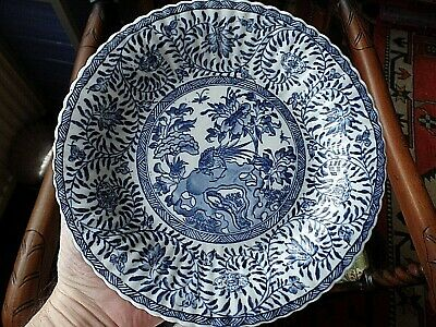 Antique Dutch Colonial Delft Imari Style Wall Plate