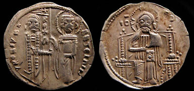 SERBIA, STEFAN Uroš II Milutin King, 1282-1321, AR Grosh/Dinar+++As Found+++