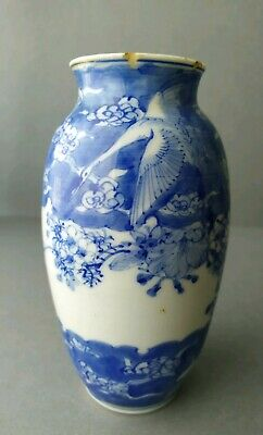Vintage Antique Chinese Japanese Blue and White small Vase.