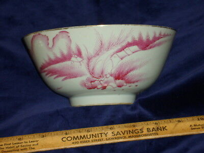 Antique Chinese Ming Style Plum and White Porcelain Bowl w Scene - Signed