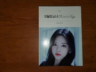 Loona Olivia Hye Egoist Solo Album Attendance Card Photocard CD Monthly Girl