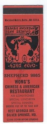 WONG'S CHINESE RESTAURANT vintage matchbook matchcover SILVER SPRINGS, MARYLAND