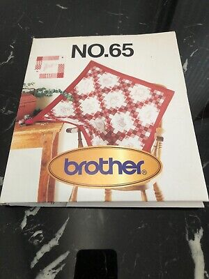 Memory Card For Brother Sewing Machine No 65
