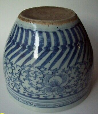 Chinese Ming And Of Period Blue & White Porcelain Jardiniere Flower/Fish Pot