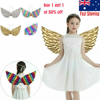 Metallic Angel Wings Shiny Fairy Wings Party Cosplay Costume Props For Kids