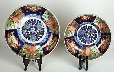 Antique Large Set Japanese Hand Painted Meiji Imari Porcelain Serving Bowl Pair