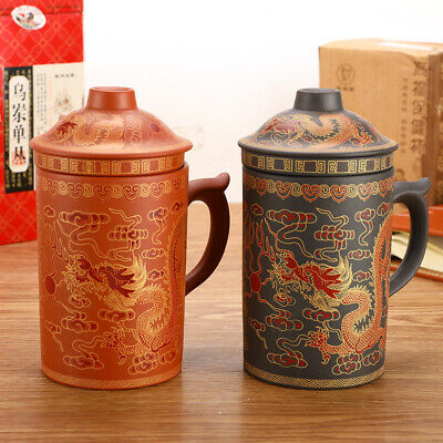 400ML Chinese Dragon Kung Fu Tea Set Travel Gift Ceramic Tea Cup & Saucer Set