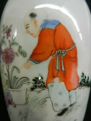 19th/20th C Chinese Famille Rose Hand Painted Porcelain Vase, signed