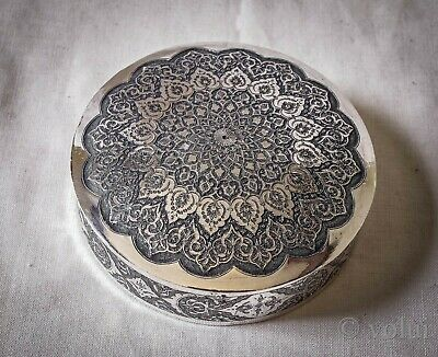 Antique Solid Silver Persian Circular Box Decorated With Flowers Leaves Pattern
