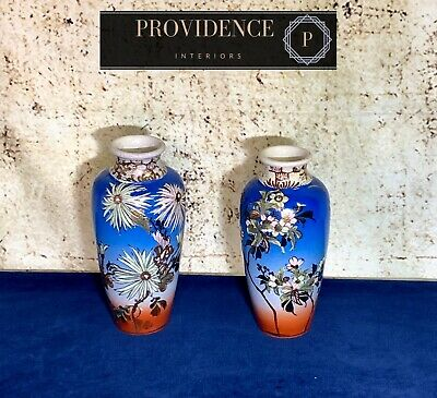 Beautiful Pair of Antique/Vintage Japanese Satsuma Pottery Vases - Royal Blue