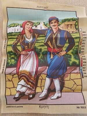 """Vintage Needlepoint Canvas, Man & Woman in Costume, Greece, 27x19"""" Penelope"""