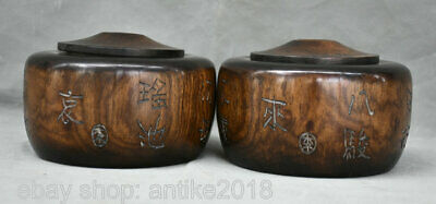 """5"""" Old Chinese Huang Huali Wood Carving Word Weiqi Game of go Jar Tank Box Pair"""