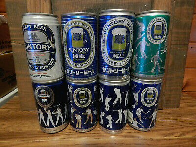 8  Different  Suntory   Sports  Beer Cans From  Japan..{ Golf,Tennis,Skiing }