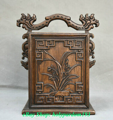 "12"" Old Chinese Huanghuali Wood Carving Palace Portable Dragon Flower Drawer Box"