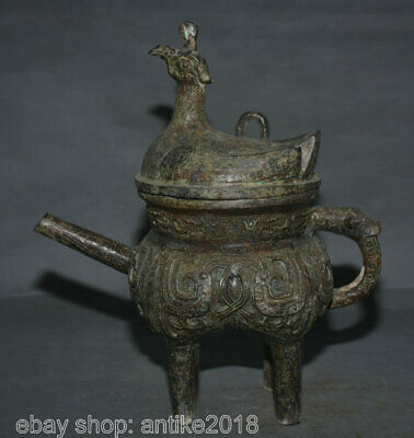 "11.2"" Antiquity Chinese Bronze Ware Dynasty Palace Phoenix Drinking Vessel Pot"