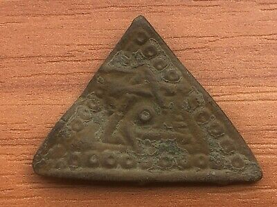 Ancient Byzantine Medieval Bronze Medallion Circa 800-1200 AD Very Rare