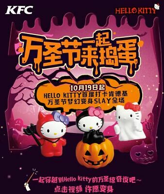 2019 Sanrio Hello Kitty Halloween KFC Toys Complete Set 3 PCS NIP