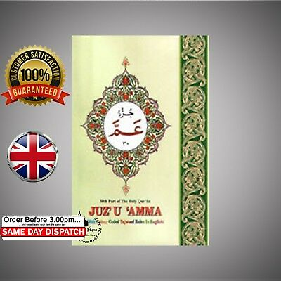 Juz Amma with Colour Coded Tajweed Rules - Part 30 of Holy Quran Juzz Ammah