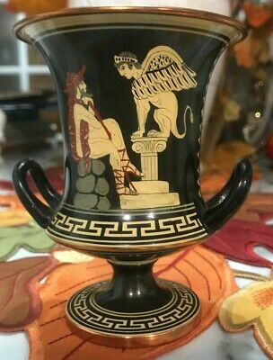 Enameled Copper Trophy Chalice Cup Sphinx w/man, No. 299 Hand Made in Greece