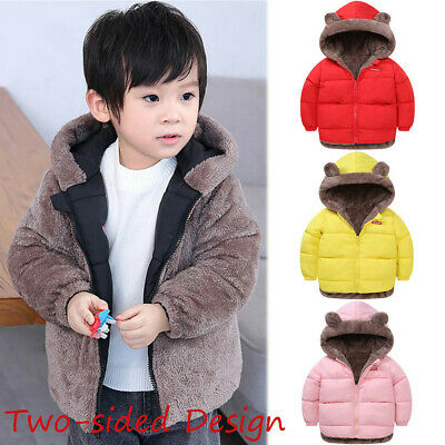 Toddler Baby Kids Girl Winter Windproof Coat Cartoon Hooded Thick Outwear Jacket